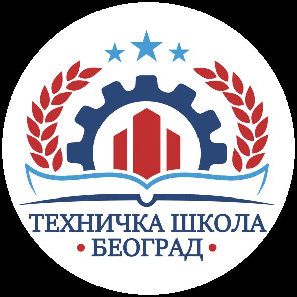 Privatna škola u Beogradu
