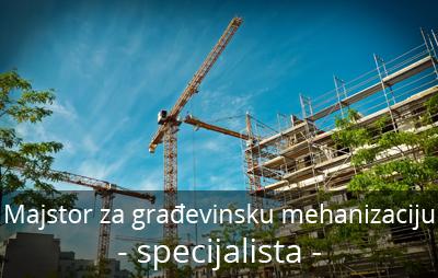 Kandidati sa završenim srednjim obrazovanjem u trajanju od četiri godine. Odgovarajući obrazovni profili u oblasti rada građevinarstvo. Najmanje dve godine radnog iskustva na određenim poslovima i radnim zadacima obuhvaćenih zanimanja;