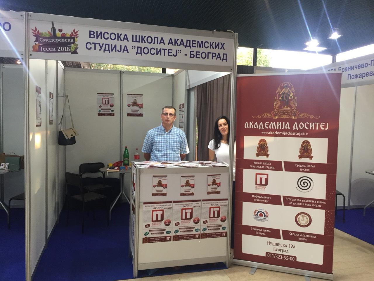 Akademija Dositej na manifestaciji Smederevska jesen 07.09.2018